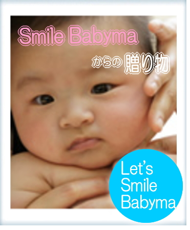 Let's Smile Babyma! スクールのご案内